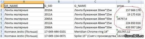 дата преобразуется в число как исправить ошибку ексель