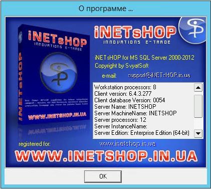 использование параллельных вычислений в программе iNETsHOP