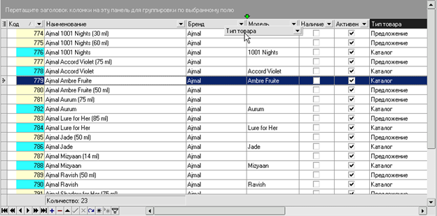 iNETsHOP: внешний вид таблицы - очередность колонок